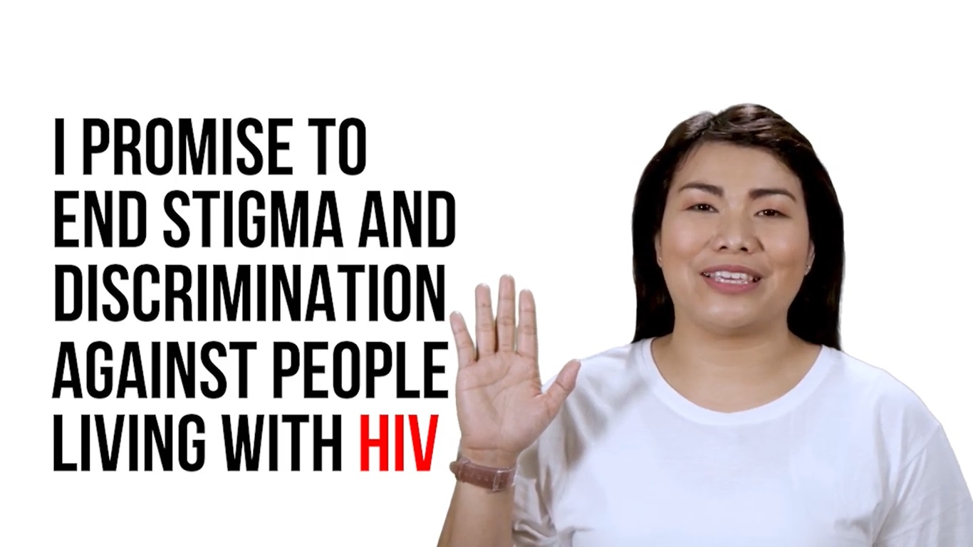 HIV: I Promise