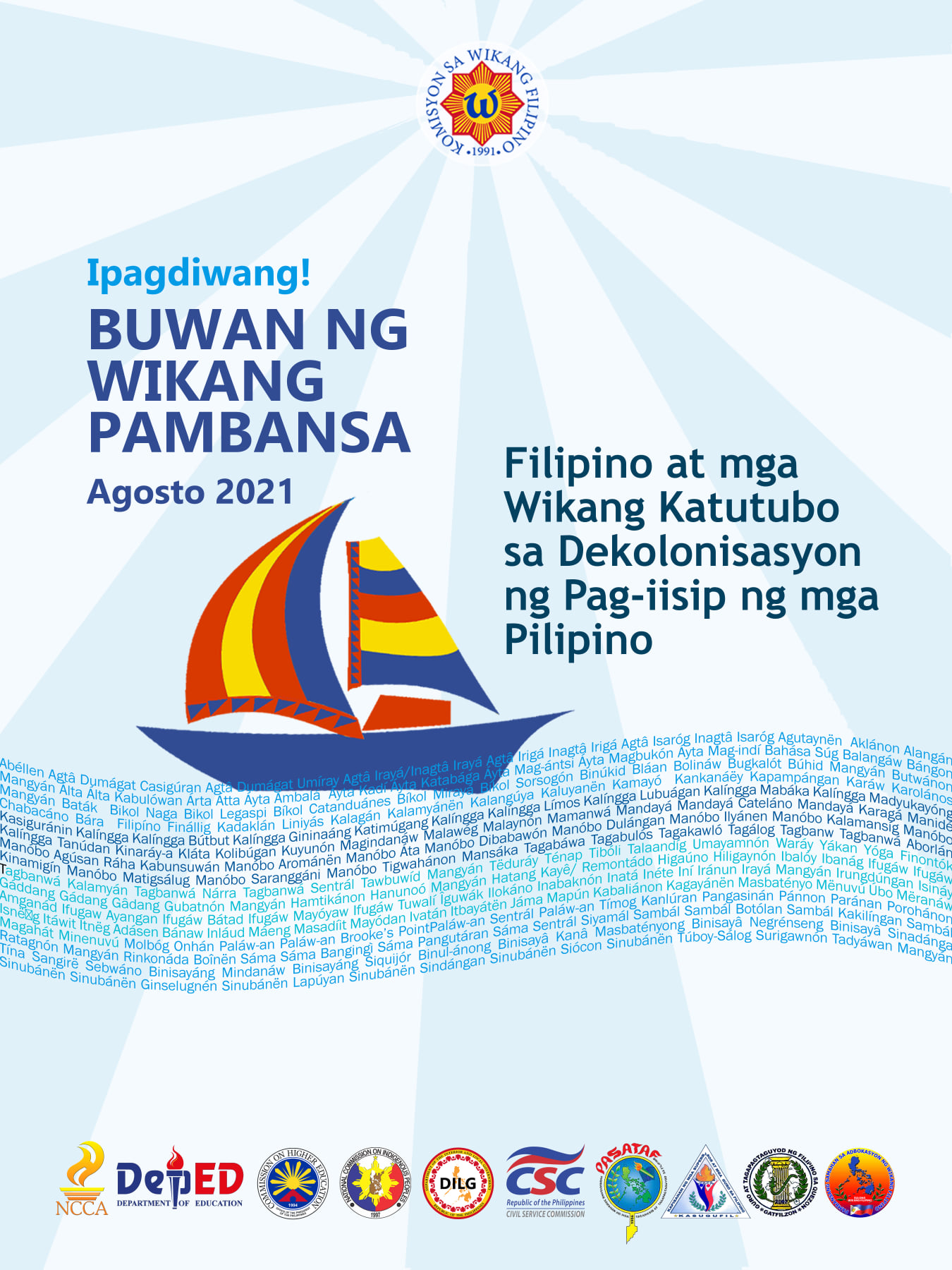 Luzon Featured Story